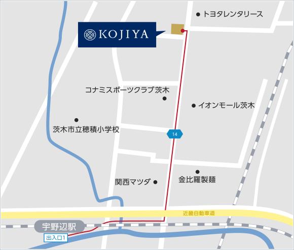 大阪モノレール宇野辺駅から光柱屋までの地図