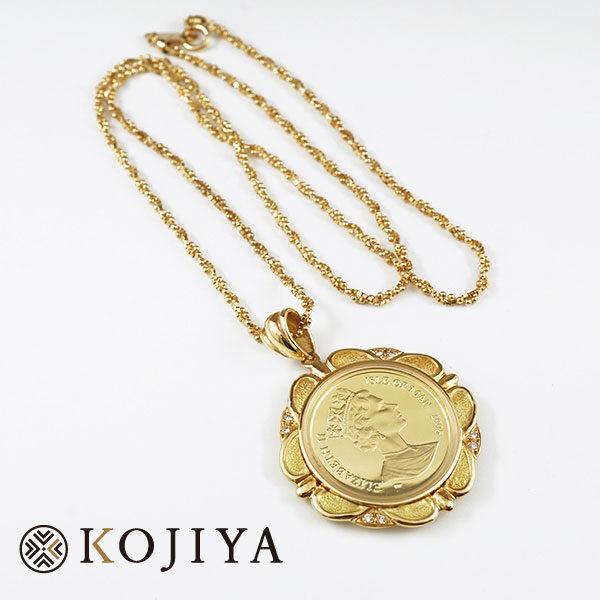 K18YG ネックレス イエローゴールド K24コイントップ エリザベス 1/5オンス(2021/3/22 K18・1gレート4,580円 K24・1gレート6,357円)
