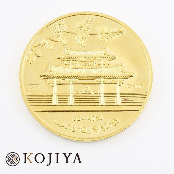 沖縄コイン K24 純金 貴金属(2021/6/1 K24・1gレート7,003円)14.5g