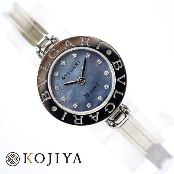 BVLGARI ブルガリ B-ZERO1 ビーゼロワン BZ22S 12Pダイヤ シェル ウォッチ バングル 腕時計