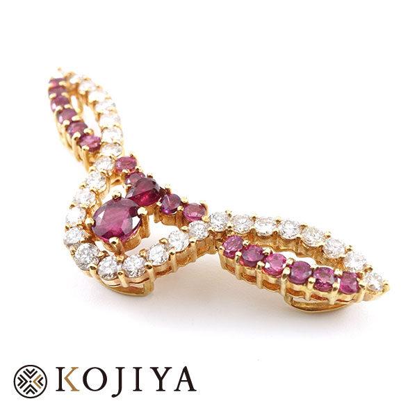 K18YG ネックレス トップ 貴金属 (2021/5/31 K18・1gレート5,063円)+ダイヤモンド・ルビーの価格