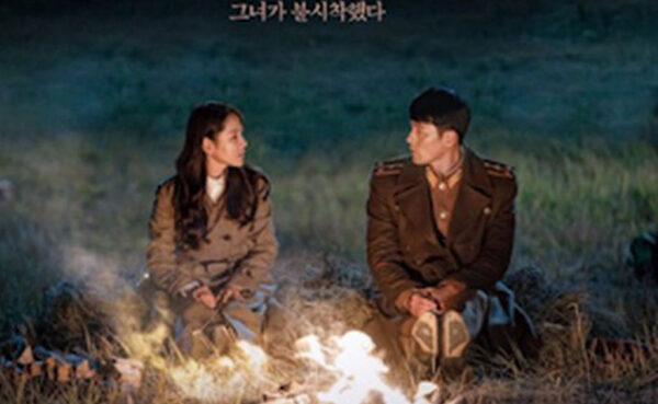 韓国ドラマ「愛の不時着」に質屋が登場!韓国と北朝鮮、情勢によって時計の価格が変わる?ネタバレ注意!?