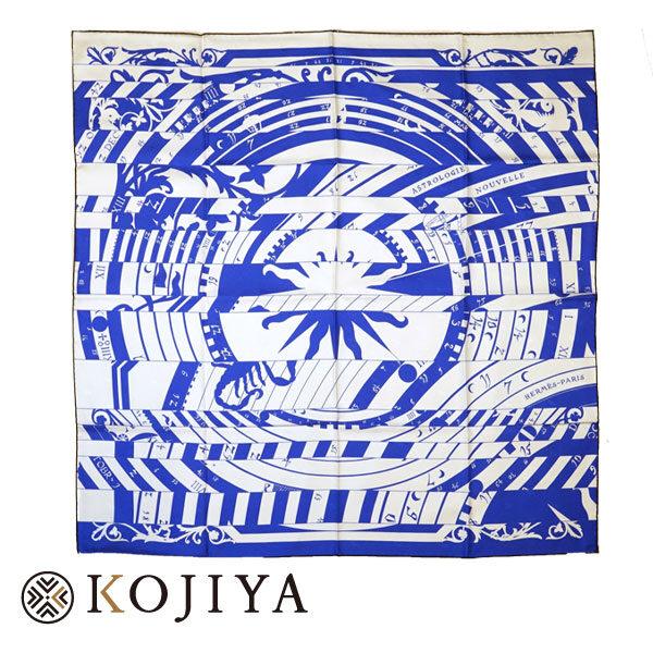 HERMES エルメス カレ 青×白 ASTROLOGIE NOUVELLE アストロジー ヌーベル シルク スカーフ