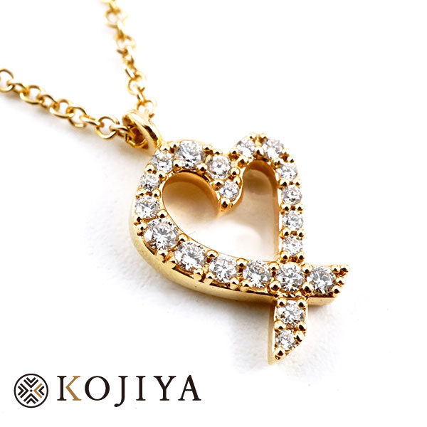 TIFFANY&Co. ティファニー パロマ・ピカソ ラビングハート K18YG ダイヤモンド ネックレス ペンダント ジュエリー Aランク
